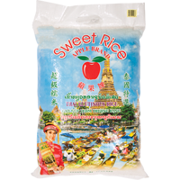 49198 ONE LADY SWEET RICE (2020)