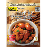 54030 LOBO CHINESE FIVE SPICE BLEND